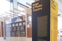 """Guga S'Thebe Theater"""